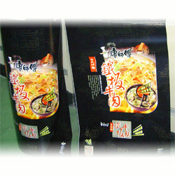 printed pof shrink films for noodles