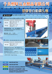 pvc pipe drilling machines