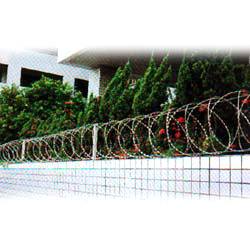 razor barbed type wire