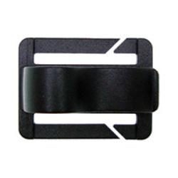 removeable-slide-clip