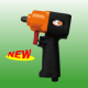 """1/2"""" Composite Air Impact Wrench"""
