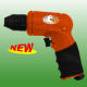 Pneumatic Riveting Hammers image
