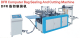 DFR Hot Sealing And Hot Cutting Machine