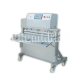 Nozzle Type Vacuum Packaging Machine