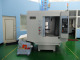 SEHO VERTICAL MACHINING CENTER