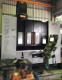 WELE-CNC-VERTICAL-MACHINING-CENTER-Nov-2011