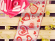 Valentine Ribbon