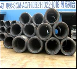 sae-1015-chq-steel-wires