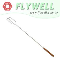 safety forks