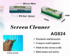 screen-cleaner