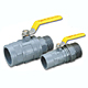 PVC Ball Valves image