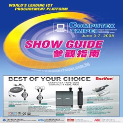 show guide