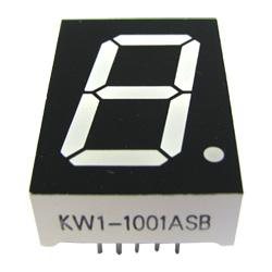 "1.0"" single digit numeric displays"