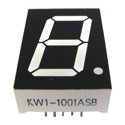 "1.0"" single digit numeric displays"