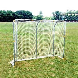 small side steel goal net