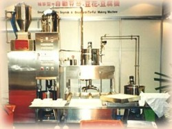 soymilk-soy-pudding-tofu-making-machines