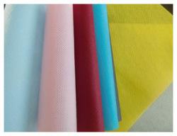 spunlance nonwovn fabrics