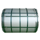 Stainless Steel Coil image