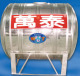 stainless steel water towers