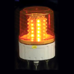 super bright leds (led lamp)