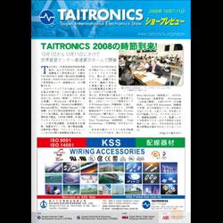 taitronics 2008