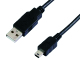 usb20 a type male to mini b type male cable