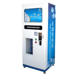 vertical ice vending machine