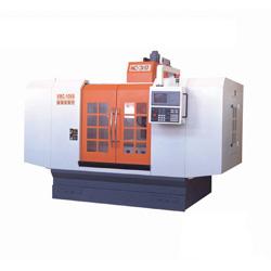 vertical machine centers