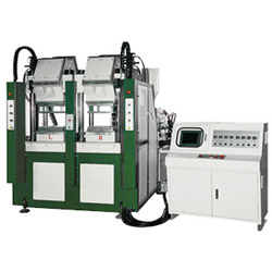 vertical plastic injection moulding machines