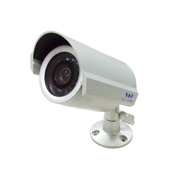 weatherproof infrared bullet camera
