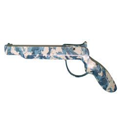 wii rifles