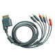 XBOX360 Component Cables (Video Game Cables)